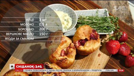 """Булочки """"поповеры"""" - рецепты Сеничкина"""