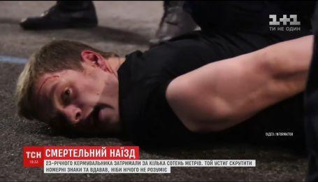 10-летняя девочка погибла на пешеходном переходе в центре Киева