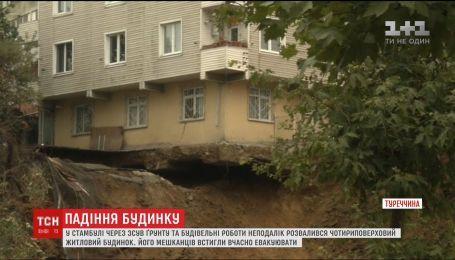 В европейской части Стамбула рухнул жилой дом