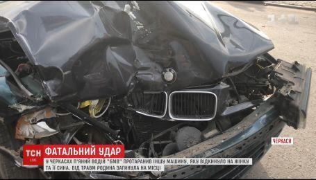 """У Черкасах жінка з дитиною загинула під час ДТП за участю п'яного водія """"БМВ"""""""