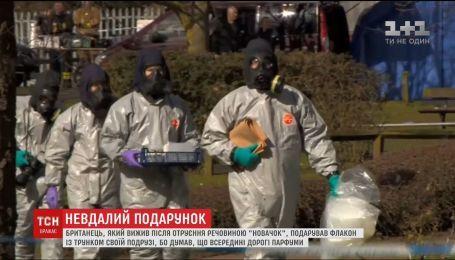 """Британец, который выжил после отравления """"Новичком"""", подарил флакон с отравой своей подруге"""