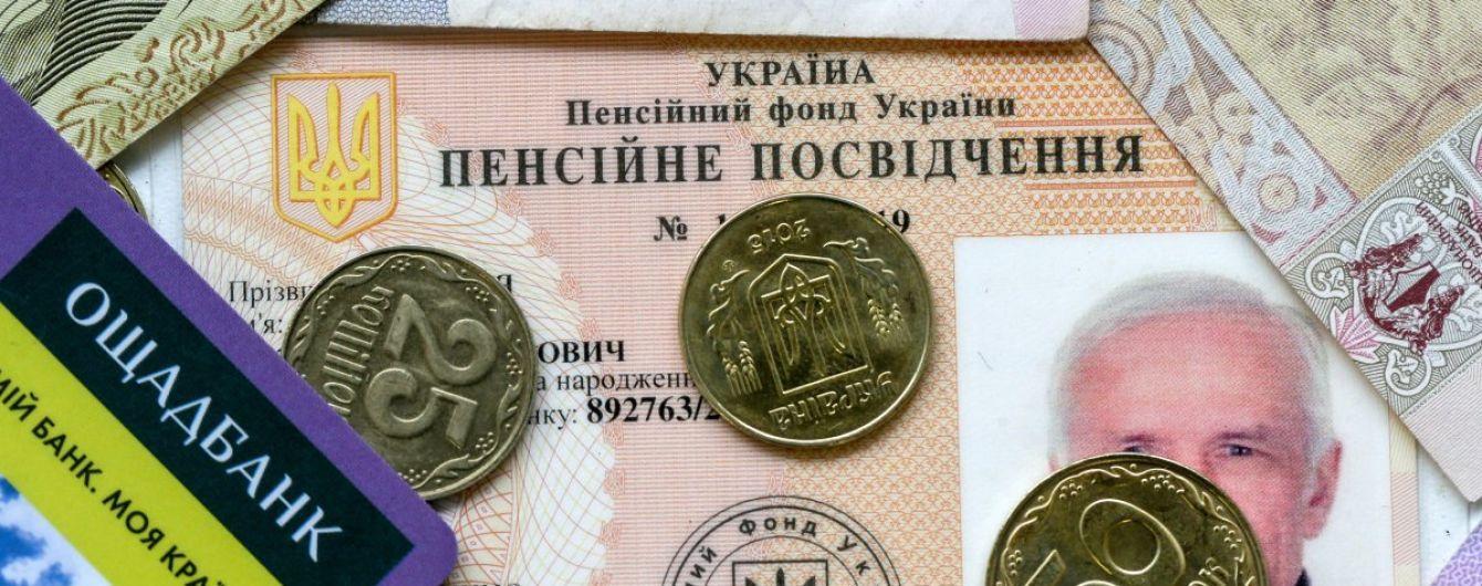 В ПФУ назвали средний размер пенсий в Украине