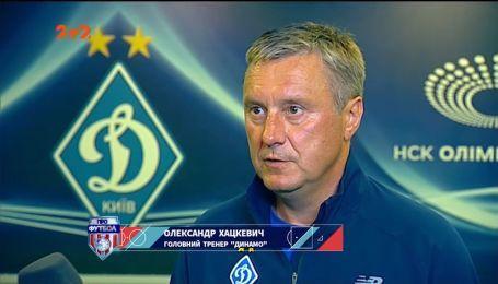 Хацкевич о победе над Ворсклой: Заставить вратаря ошибиться - на это необходимо усилие