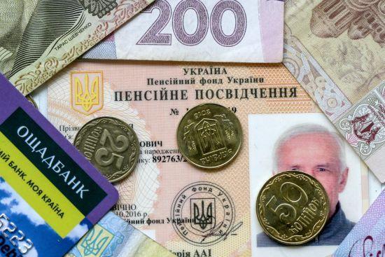 У ПФУ назвали середній розмір пенсій в Україні