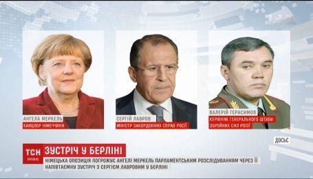 Немецкая оппозиция возмутилась из-за полутайной встречи Меркель с Лавровым