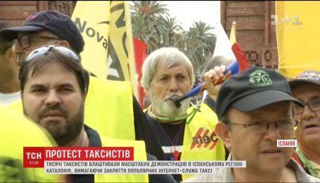 Тысячи таксистов в Каталонии требуют закрытия популярных интернет-служб такси