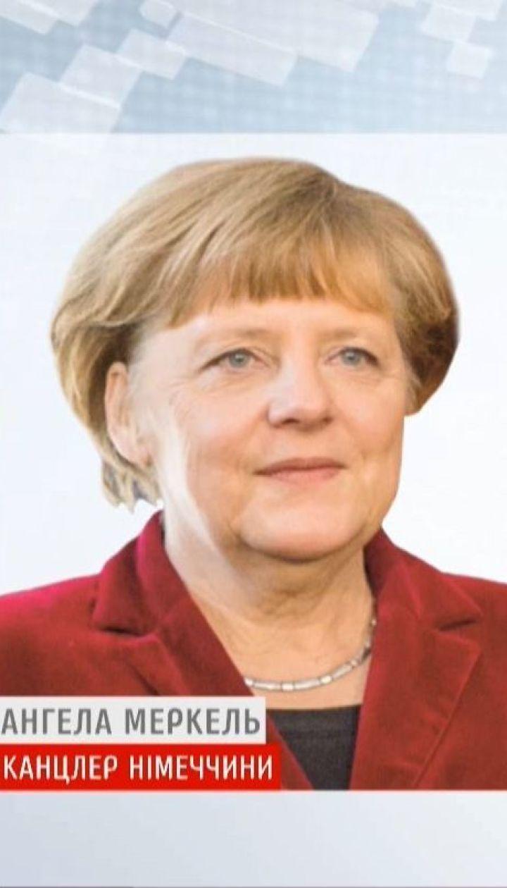Німецька опозиція обурилася через напівтаємну зустріч Меркель із Лавровим