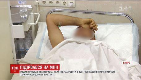 Медики спасают тракториста, который во время работы подорвался на мине