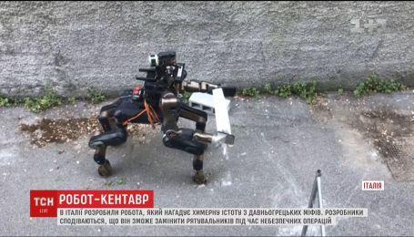 В Италии разработали робота-кентавра