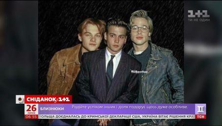 У Мережі з'явилося спільне фото молодих Леонардо Ді Капріо, Джонні Деппа і Бреда Пітта
