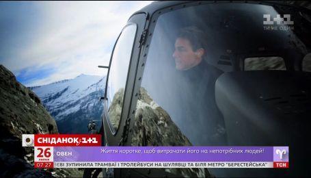 """Чем удивит украинских зрителей шестая часть фильма """"Миссия невыполнима"""""""