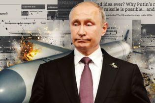 FakeOff #4. Гіперракета інженера Путіна