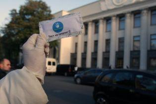 Супрун хочет побороть гепатит С в Украине за рекордные сроки