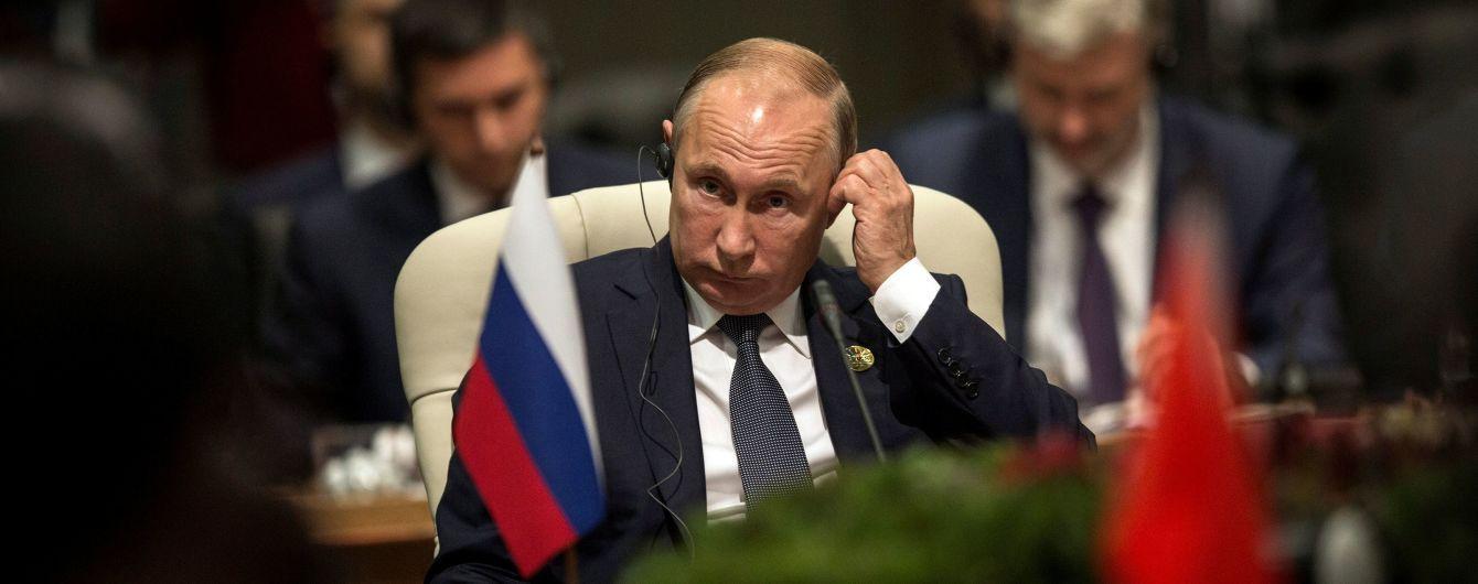 Осужденный за терроризм россиянин попросил Путина обменять его на украинского политзаключенного