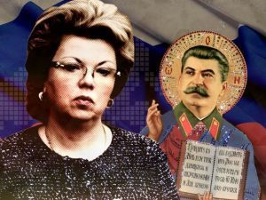 Бог, Сталин и Ямпольская
