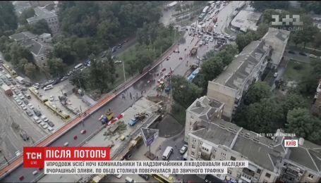 Киев после потопа. Как в столице ликвидировали последствия мощного ливня