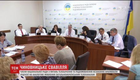 Нацсовет проголосовала за отключение аналогового сигнала в Киеве и на Кировоградщине
