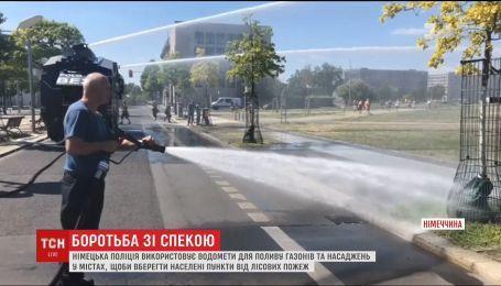 Немецкая полиция использует водометы для защиты городов от лесных пожаров