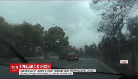 После пожара - мощные дожди. Грецию накрыла новая стихия