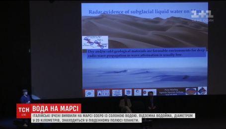 Підземне озеро із солоною водою виявили вчені на Марсі