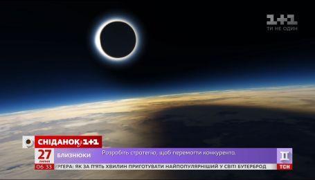 Езотерик Симона Бородіна розповіла, як вплине на нас  місячне затемнення