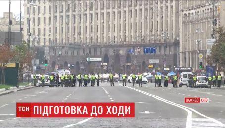 Посилені заходи безпеки і перекрите середмістя. Як Київ готується до хресного ходу