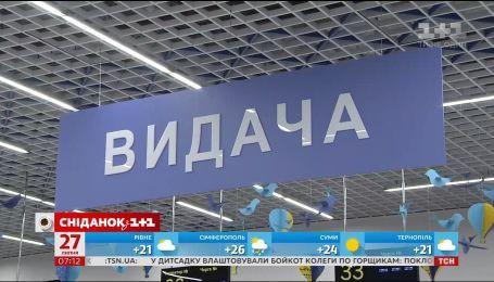 Биометрические документы для выезда за границу уже выдают без очередей - экономические новости