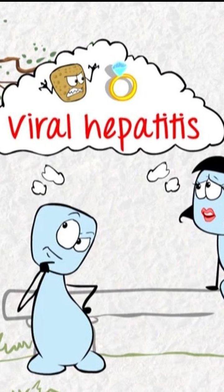 День боротьби з гепатитом: як запобігти страшній хворобі