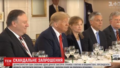 Белый дом заявил, что не рассматривает возможности поддержки референдума на Донбассе