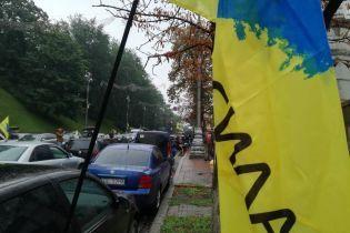 """Представники """"євробляхерів"""" попереджають про шахрайство"""