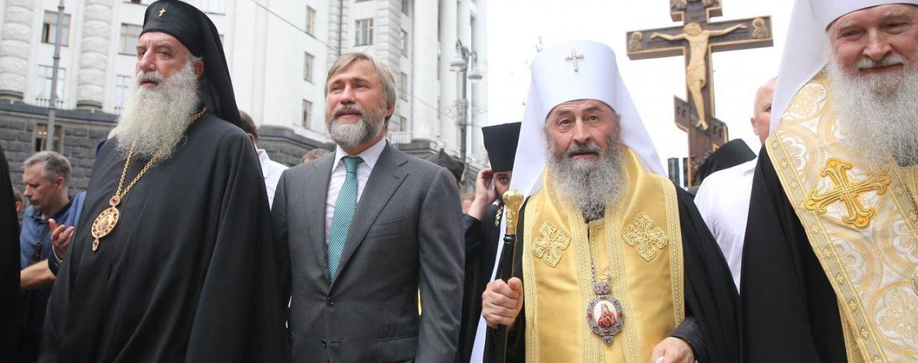 УПЦ МП синхронно с РПЦ возмутилась назначению экзархов из Константинополя