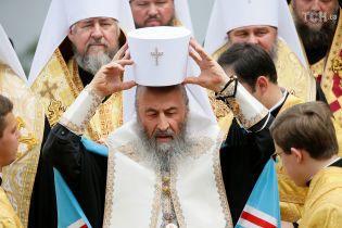УПЦ МП розірвала стосунки з Константинополем і не долучатиметься до української автокефалії