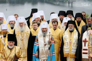 В УПЦ МП хочуть скликати власний собор через призначення екзархів Константинополя у Києві