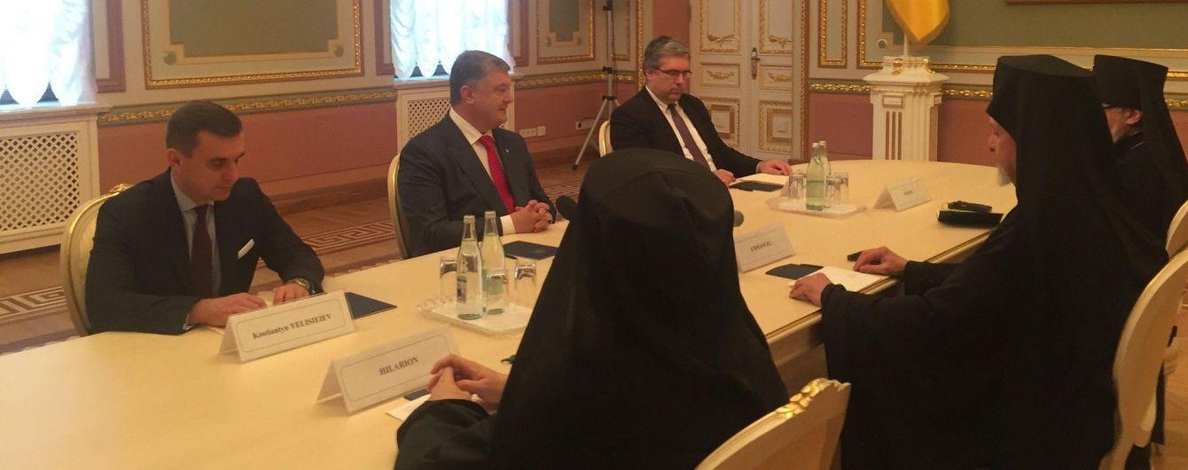 Порошенко встретился с делегацией Вселенского Патриарха относительно автокефалии в Украине