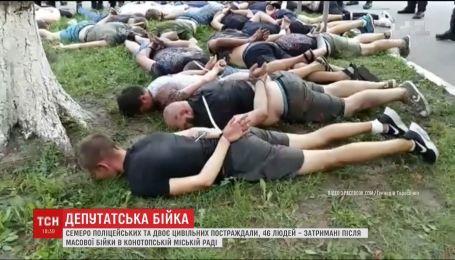 50 затриманих та 9 потерпілих: у міськраді Конотопа сталася масова бійка