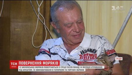 12 українських моряків відпустили з Греції