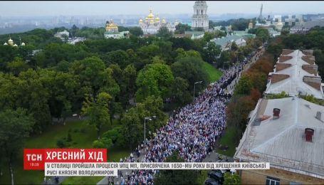 Тисячі вірян з'їхалися до Києва на хресний хід МП