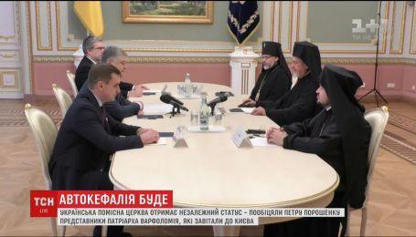 Украинская православная церковь получит автокефалию