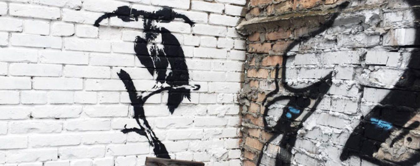 На сайті Бенксі спростували, що відомий художник намалював графіті на Подолі
