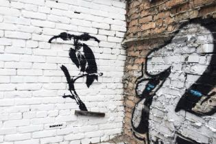 На сайте Бэнкси опровергли, что известный художник нарисовал граффити на Подоле