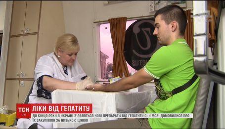 МОЗ обіцяє вилікувати усіх пацієнтів у державній черзі на лікування гепатиту С