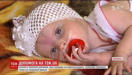 Супругам необходимы 110 тысяч долларов, чтобы спасти жизнь 5-месячной дочери