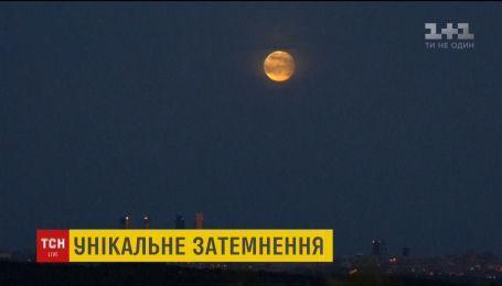 Украинцы готовятся наблюдать самое длительное лунное затмение века