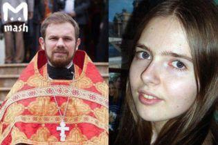 У Росії священик вивіз до лісу і зарізав свою дружину
