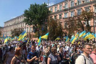 В МВД рассказали, сколько людей приняли участие в крестном ходе УПЦ КП