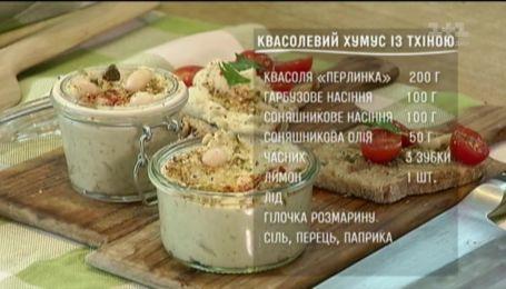 Квасолевий хумус із тхіною - Їжа у великому місті