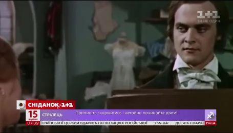 Дружина Івана Миколайчука Марія розповіла маловідомі факти з життя легендарного актора