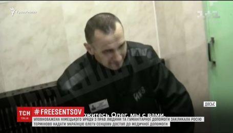 Терміново надати Олегу Сенцову доступ до медичної допомоги закликала РФ омбудсмен Німеччини