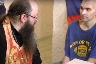 Представники Московського патріархату відвідали українських заручників в окупованому Луганську