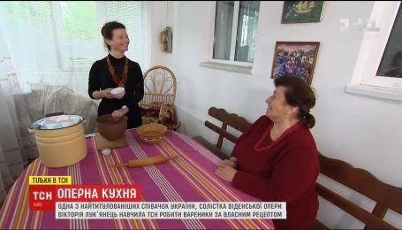 Солистка Венской оперы Виктория Лукьянец поделилась с ТСН рецептом фирменных вареников